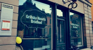 GrillskaHuset_2
